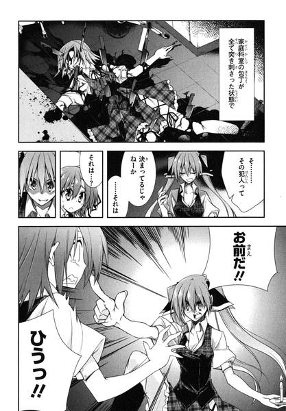 sugisaki_0102.jpg
