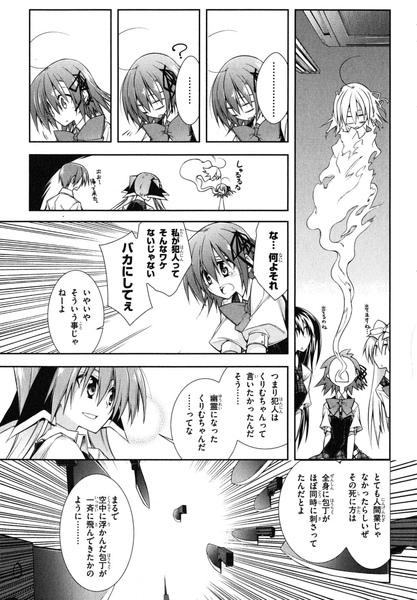 sugisaki_0103.jpg