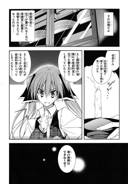 sugisaki_0104.jpg