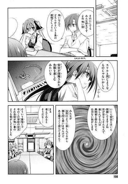 sugisaki_0108.jpg