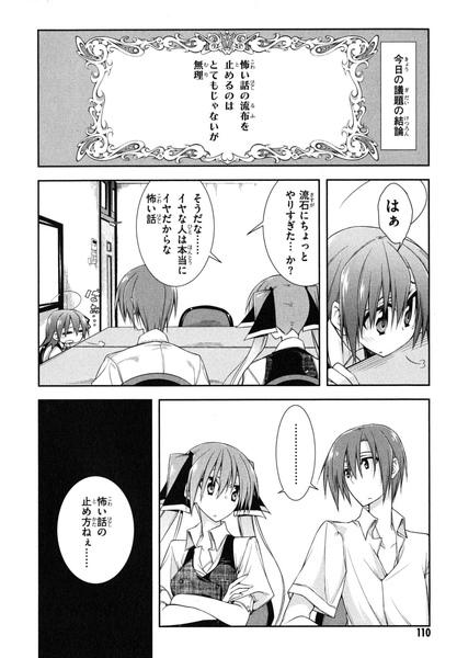 sugisaki_0110.jpg