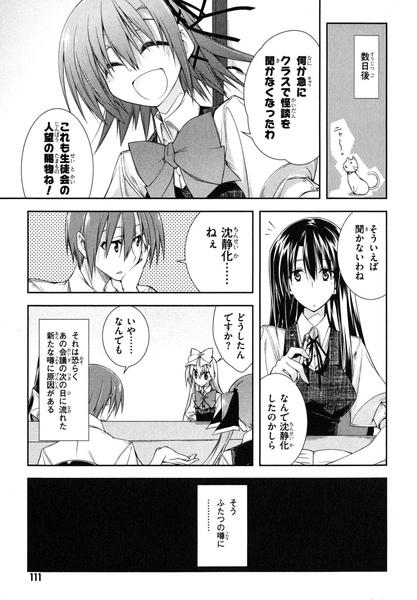 sugisaki_0111.jpg