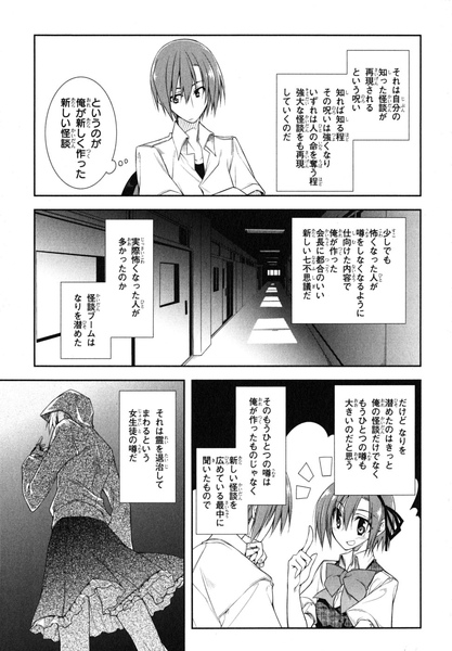 sugisaki_0117.jpg