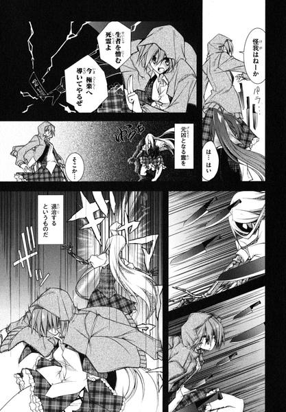 sugisaki_0119.jpg