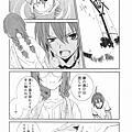 Merry_01_147.jpg