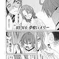 Merry_01_148.jpg