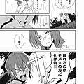 Merry_01_149.jpg