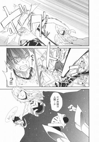 Merry_01_153.jpg