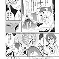 Merry_01_154.jpg
