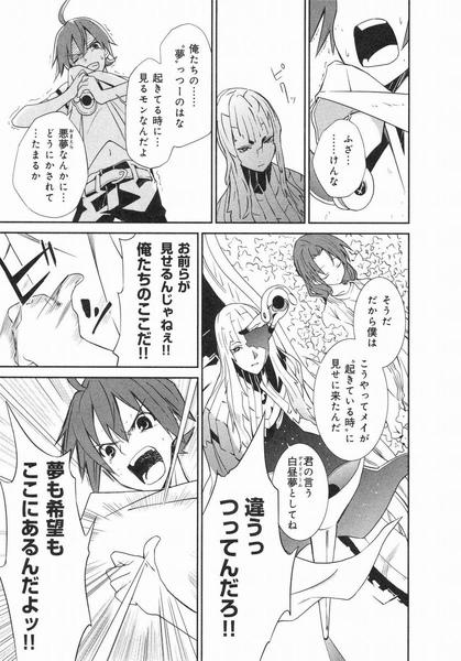 Merry_01_155.jpg