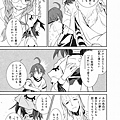 Merry_01_159.jpg