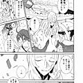 Merry_01_167.jpg