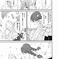 Merry_01_169.jpg