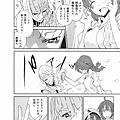 Merry_01_170.jpg