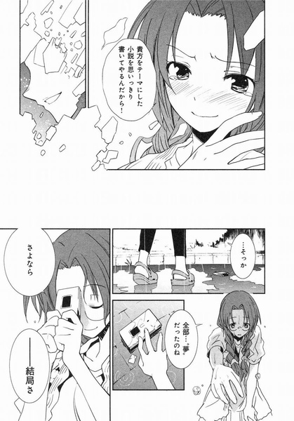 Merry_01_171.jpg