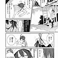 Merry_01_172.jpg