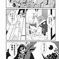 Merry_01_174.jpg