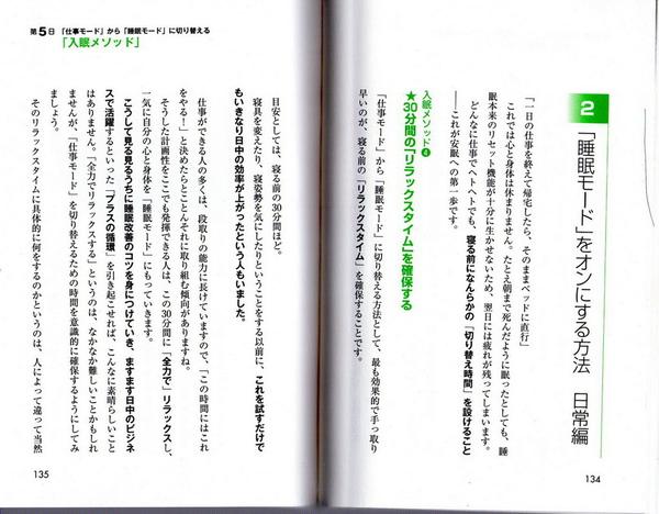 GDRS016.jpg