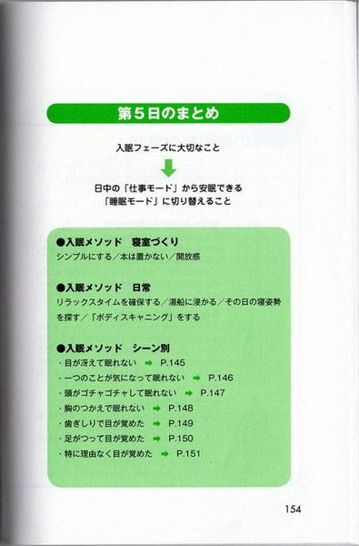 GDRS026.jpg