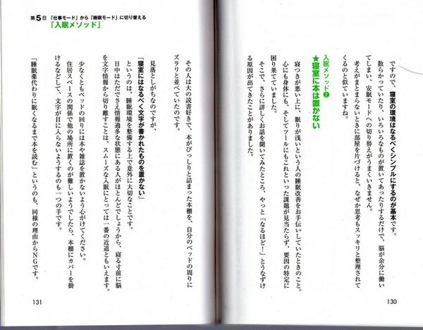 GDRS014.jpg