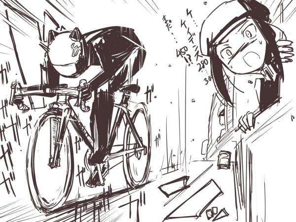 無頭腳踏車騎士.jpg