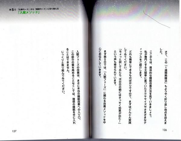 GDRS012.jpg