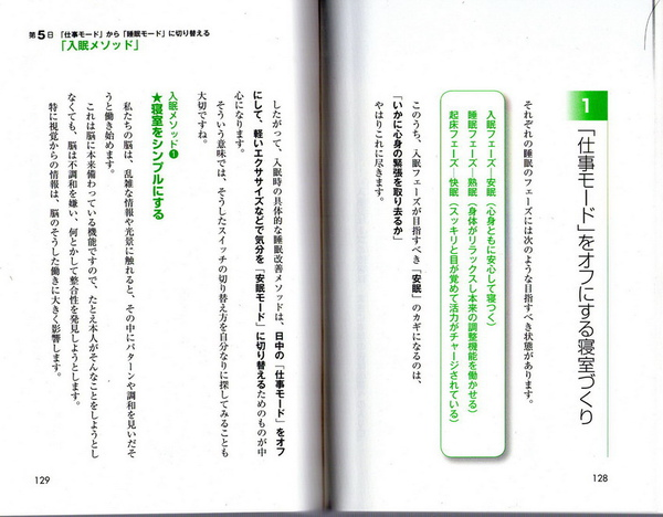 GDRS013.jpg