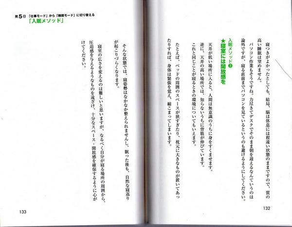 GDRS015.jpg