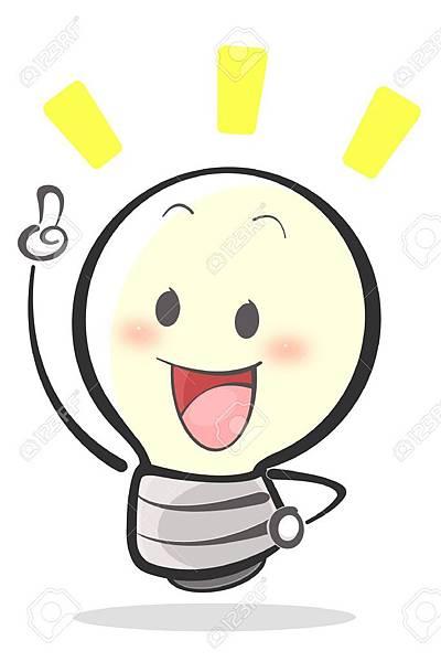 16137359-Illustration-Of-Idea-Lamp-Stock-Illustration-thinking-bulb.jpg