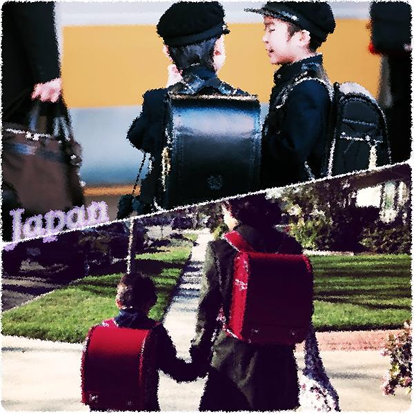 japan bag.png