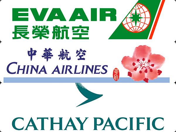航空公司.png