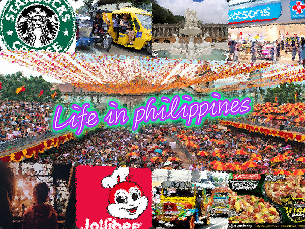 life philippines .png