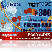 globe 300 call text internet prepaid load e-pin.png