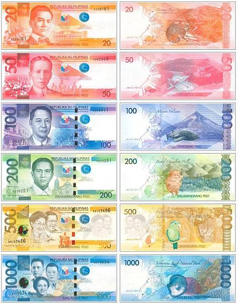 new-generation-currency.jpg