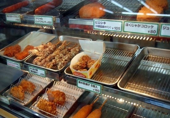 japan japanese street food osaka nara himiji kyoto 1338.jpg