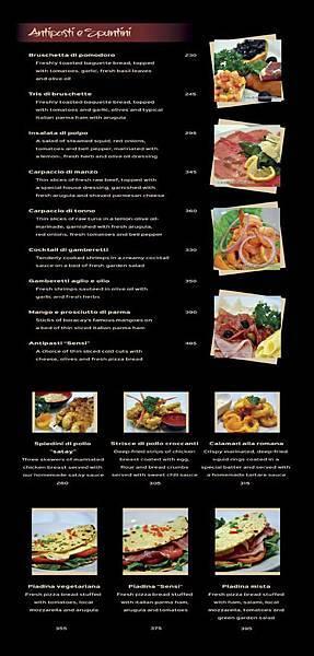 Sensi-food-menu1.jpg