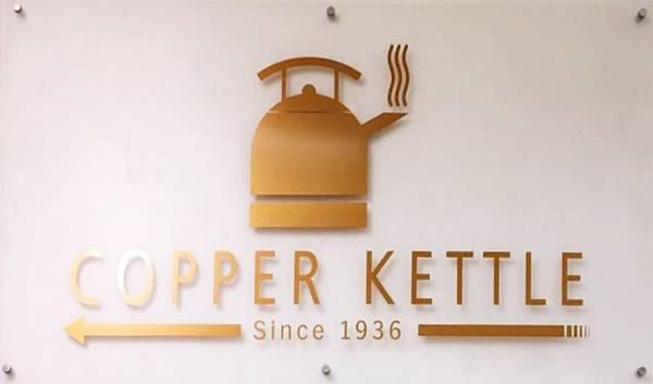 Copper Kettle2.jpg