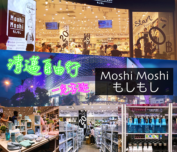 Mochi Mochi.png