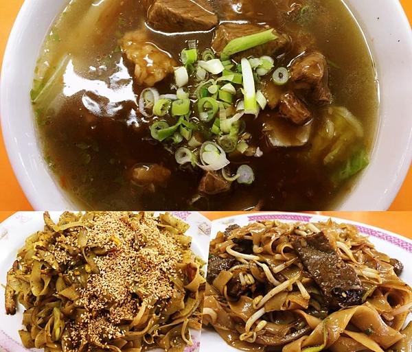 hongkong food .png