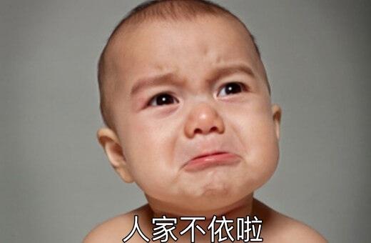 Bebé-llorando.jpg