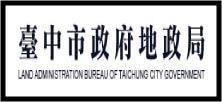 地政局 logo.jpg