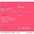 豆腐人NO2(模板).jpg