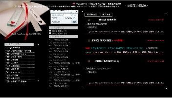 紅黑心1.jpg