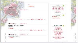 春之賞.jpg