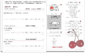 紅櫻桃.jpg