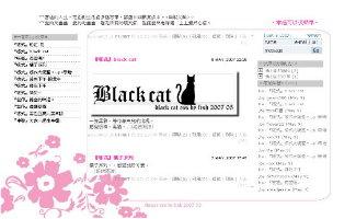 粉紅花.jpg
