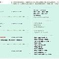 豆腐人-春天.jpg