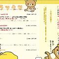 咖啡熊.jpg