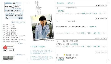 游鴻明-詩人的眼淚.jpg