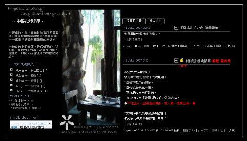 黑色光線3.jpg